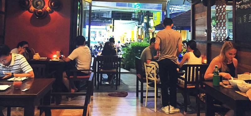 Khaw Glong Thai restaurant Koh Samui